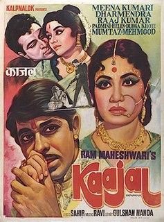 <i>Kaajal</i> 1965 Hindi film