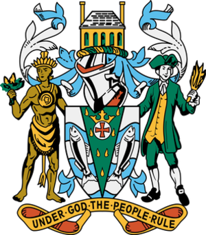 King William County, Virginia - Image: King William County Seal