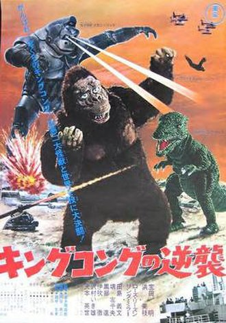 King Kong Escapes - Theatrical poster for the 1973 reissue of the film.