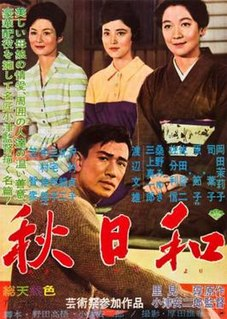 <i>Late Autumn</i> (1960 film) 1960 film by Yasujirō Ozu