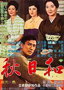 220px-Late_Autumn_(1960_film)_poster.jpg