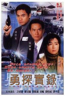 <i>Law Enforcers</i>