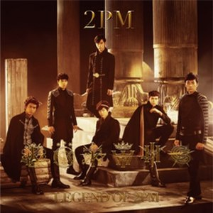 Legend of 2PM - Image: Legeng of 2PM