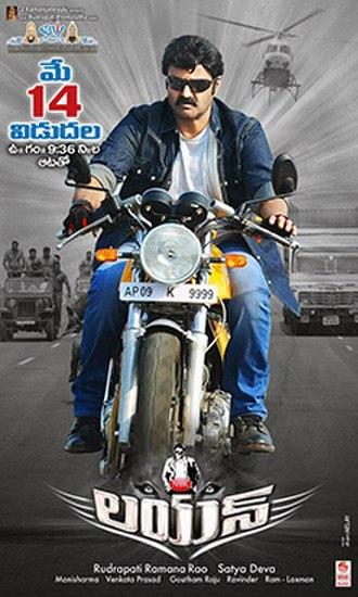 Lion (2015 film) - Movie Poster
