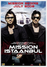 Mission Istanbul (2008) - Vivek Oberoi, Shriya Saran, Amitabh Bachchan, Sunil Shetty and Zayed Khan