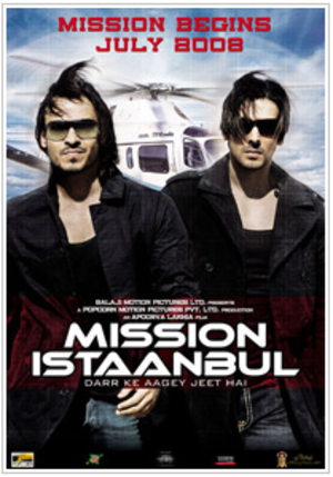 Mission Istaanbul - Theatrical release poster