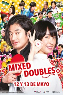 <i>Mixed Doubles</i> (2017 film) 2017 Japanese film directed by Junichi Ishikawa