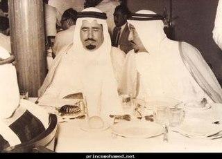 Muhammad bin Abdulaziz Al Saud Saudi royal