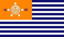 NYC Department of Correction Flag.png