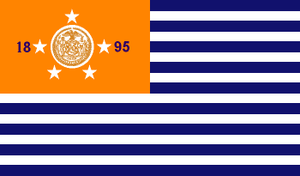 New York City Department of Correction - Flag of the New York City Department of Correction