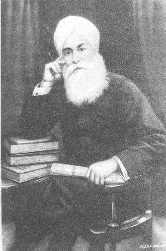 Kahn Singh Nabha - Bhai Kahn Singh Nabha
