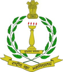 National Defence College (India) Logo.png