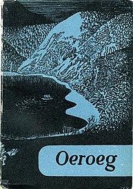 <i>Oeroeg</i> book