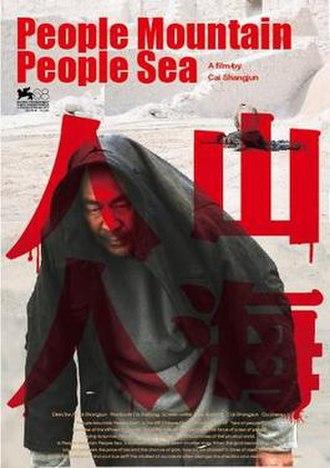 People Mountain People Sea (film) - Image: People Mountain People Sea (film)
