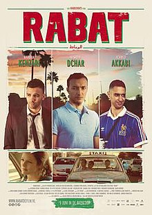 Rabat movie poster.jpg