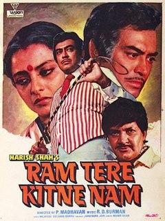 <i>Ram Tere Kitne Nam</i>