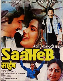 Hit movie Saaheb by Anjaan on songs download at Pagalworld