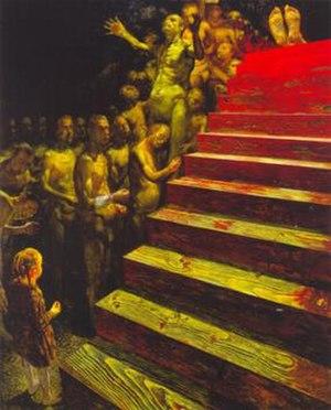 Šarūnas Sauka - Image: Sauka Stairs
