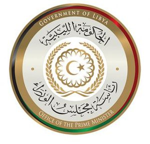 Coat of arms of Libya - Image: Seal of the Prime Minister of Libya
