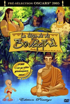 The Legend of Buddha - Image: The legend of buddha