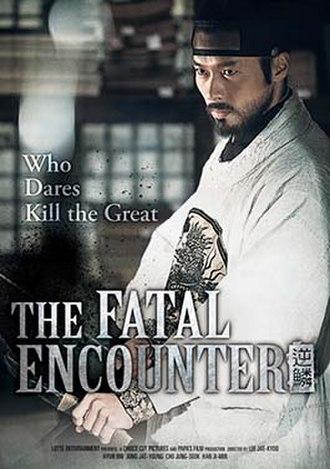 The Fatal Encounter - International poster