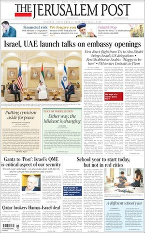 The Jerusalem Post - Image: The Jerusalem Post 2012