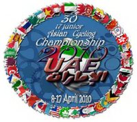 2010 Asian Cycling Championships logo.png