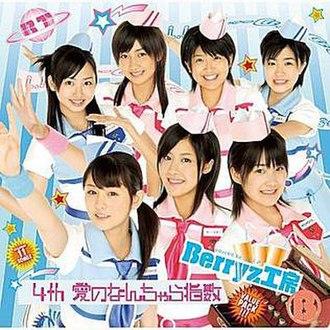 4th Ai no Nanchara Shisū - Image: 4thaino