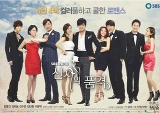 <i>A Gentlemans Dignity</i> television series