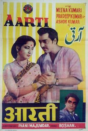 Aarti (film) - DVD cover