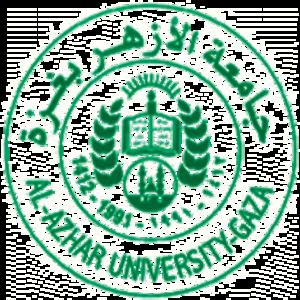 Al-Azhar University – Gaza - Image: Al Azhar Logo