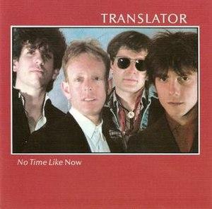 No Time Like Now - Image: Album no time like now