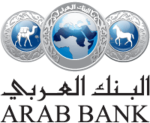Arab Bank - Image: Arab Bank Logo