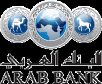 Arab Bank - Image: Arab Bank Logo