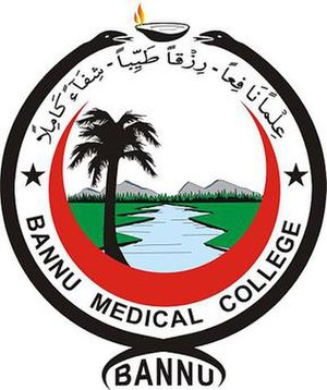 Bannu Medical College - Image: Bannu Medical College