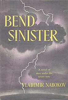 Storm clouds and streak lightning adorn the cover of the book's first edition