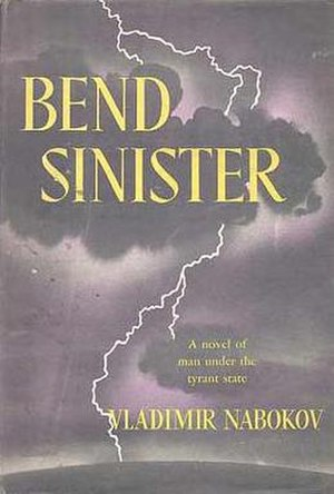 Bend Sinister (novel) - Cover of the first edition