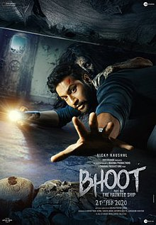 Bhoot: Part One The Haunted Ship (2020) New Bollywood Full Movie Predvd