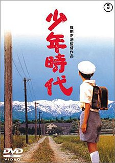 <i>Childhood Days</i> 1990 Japanese film directed by Masahiro Shinoda