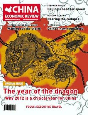 China Economic Review - Image: China Economic Review (magazine cover)