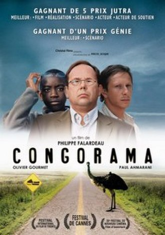 Congorama - Christal Films theatrical poster for Congorama