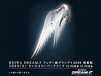 A poster or logo for Dream.7: Feather Weight Grandprix 2009 1st Round.