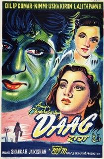 <i>Daag</i> (1952 film) 1952 Indian film