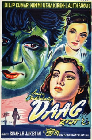 Daag (1952 film) - Theatrical poster