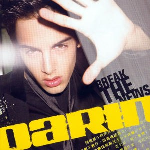 Break the News - Image: Darin Break the News