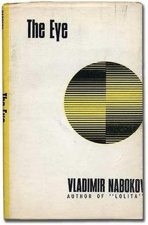 The Eye (novel) - First English edition