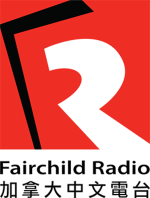 CHKT - Image: Fairchild Radio 2012