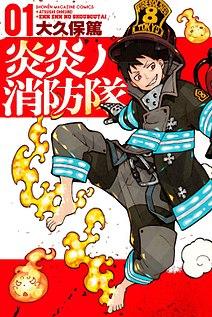 <i>Fire Force</i> Japanese manga and anime series