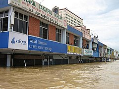 Floods in Kota Tinggi (December 2006 - January 2007).jpg