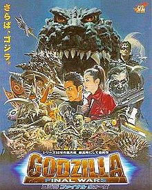 GodzillaFinalWarsPoster.jpg